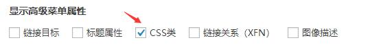 wordpress折腾记录