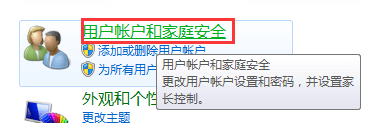 gitlab修改密码后SourceTree无法推送
